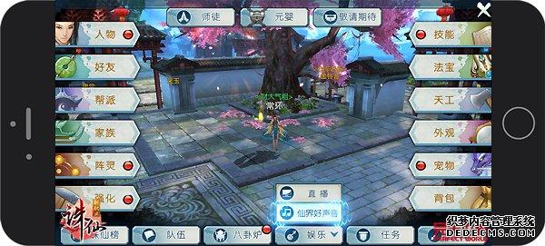 """图9:《诛仙手游》全新互动玩法""""仙界好声音"""".jpg"""
