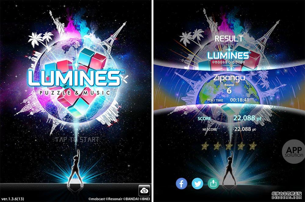 Lumines-05