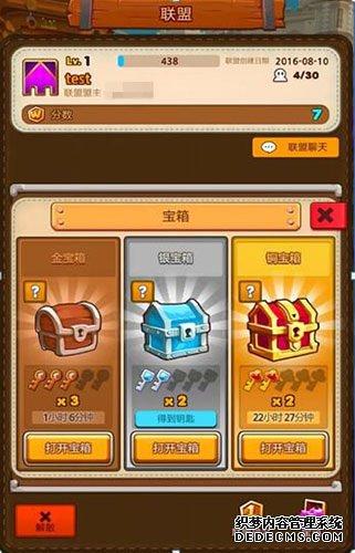 六大活动强势助力《魔灵战纪》iOS新版本来袭