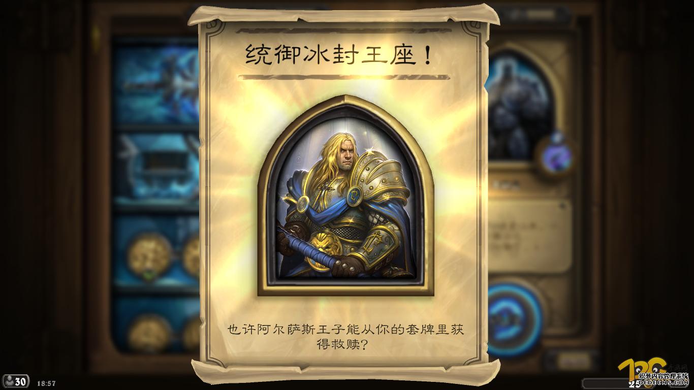 炉石传说冰封王座巫妖王九职业通关打法及卡组推荐
