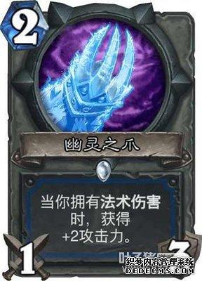 炉石传说新版本橙卡武器很强?你确定比这五把退环境的武器强?