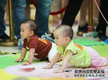 中国妈妈在英坐月子 不被理解或加重产后抑郁