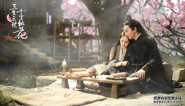 《三生三世》春节开播 云视听极光呈现绝美仙恋