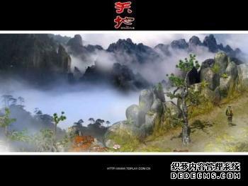 《天地OL》情人节新区体验江湖情