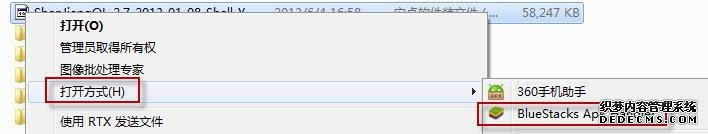 变态攻城掠地sf电脑版下载v1.14.1 官方版