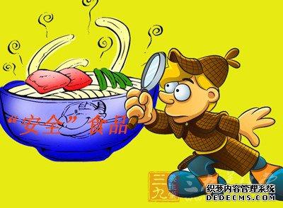 防止发生误购误食河豚鱼引发的中毒事件