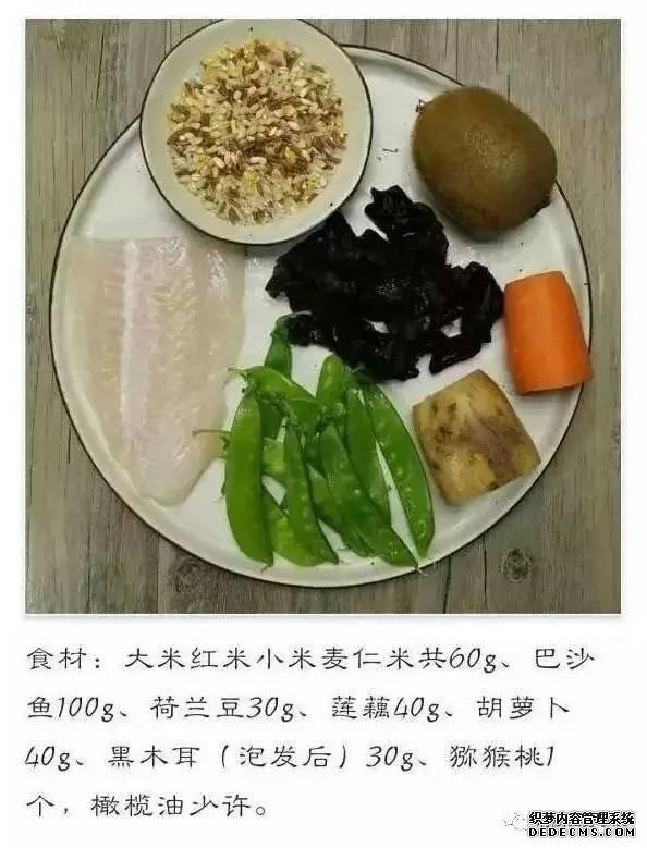 教你做低脂健身餐:时蔬鱼排便当,清波健身学院