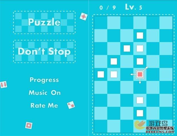 《方块滑动》上架 逆向思维吃掉白色方块