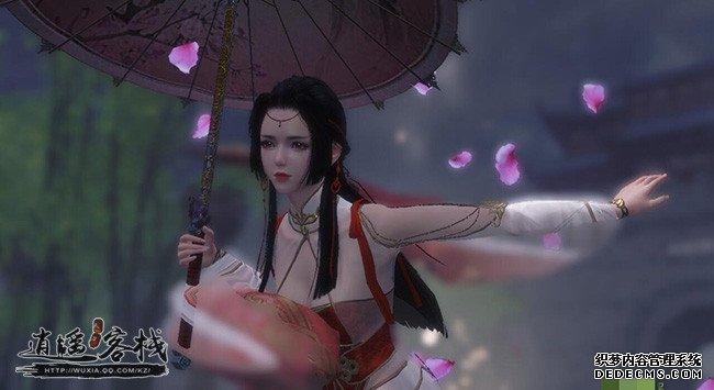 天刀门派短篇小说之《伞中剑》