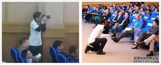 中国教育在线