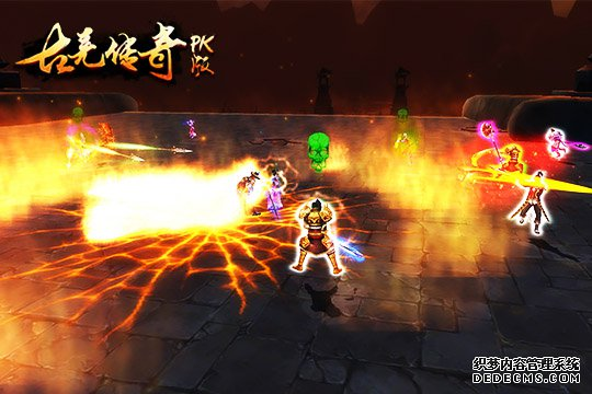 3D传奇之作 《古羌传奇PK版》数十种发烧PK玩法