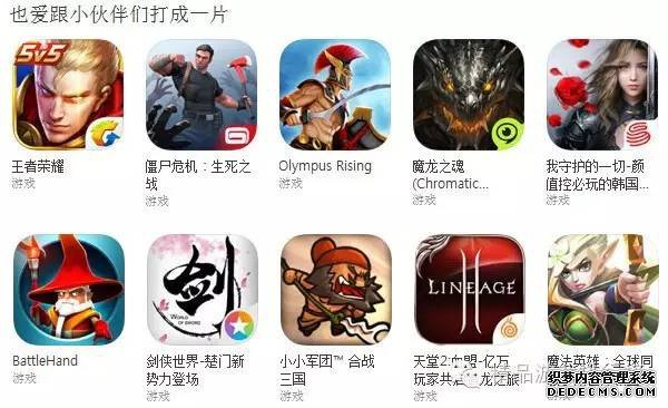 2016年度中国区苹果游戏榜单出炉