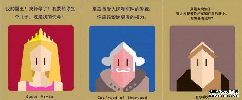 苹果2016年度独立游戏盛宴:有生之年不可错过的精品手游推荐!