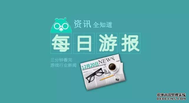 奇虎360入股熊猫TV,完美世界公司结构大调整