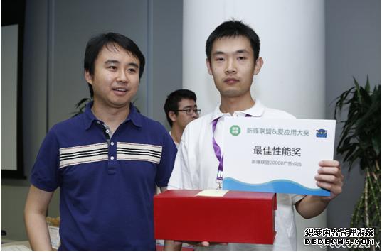赵松原,——手游软件开发的掌灯人