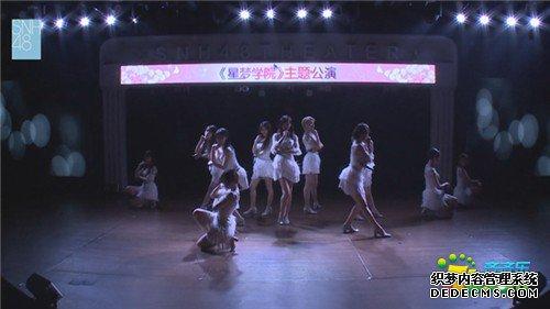 《攻城掠地变态sf》主题公演嗨翻全场 偶像粉丝亲密互动