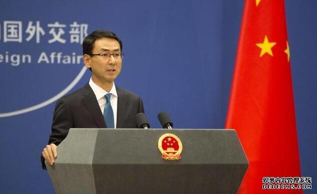 美军军舰访问香港申请遭中国政府拒绝?外交部回应