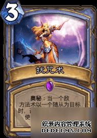 炉石传说冰封王座奥秘法月初上传说卡组及攻略