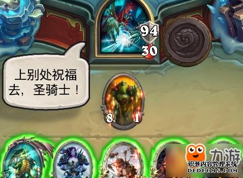 炉石传说冰封王座冒险第一区boss攻略难点汇总