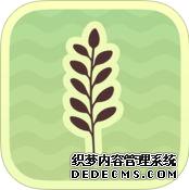 【资讯】11773晚高峰 《使命召唤14》正式公布 11月3日发售