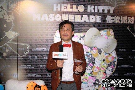 Hello Kitty化妆派对闪耀申城 引爆粉丝狂热激情