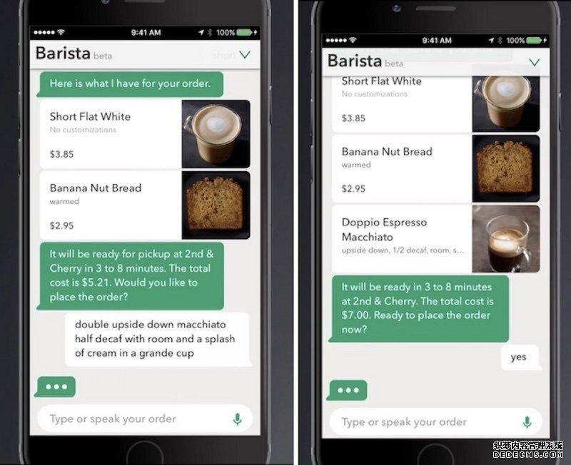 """""""大数据+咖啡因""""系列(二):星巴克的数字化转型"""