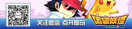 QQ仙灵隐藏任务 龙战之野之龙之侠客