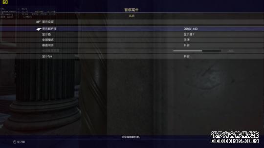 顶级UIY游戏霸主来袭!联想 拯救者刃9000 3代测评