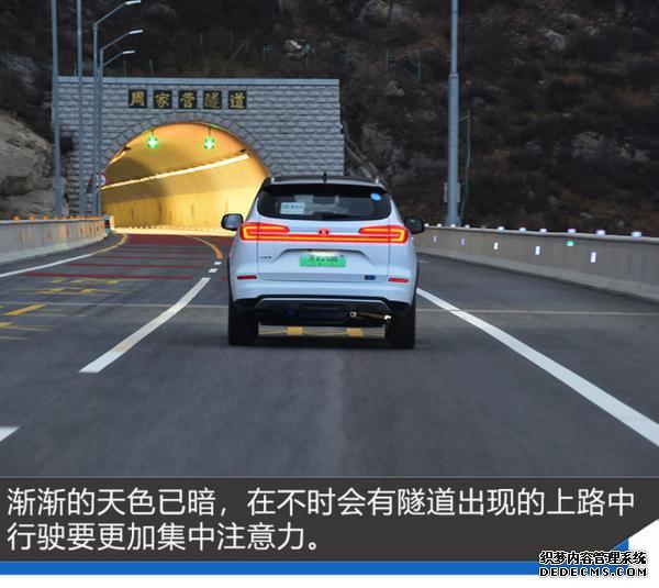 宋EV 500环京千里奔袭 满电续航里程让人一惊-图5