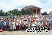 世界最大家庭!耄耋老人拥有346个子孙住在乌克兰南部敖德萨地区一个村子里的帕维尔从小就一直梦想着将来有一个大家庭,当他的妻子为他生下13个孩子时,他非常激动。经过多年的发展壮大,他的家族已经有346个成员,其中最年轻的孩子只有两周大。【详细】国际新闻 国际热图