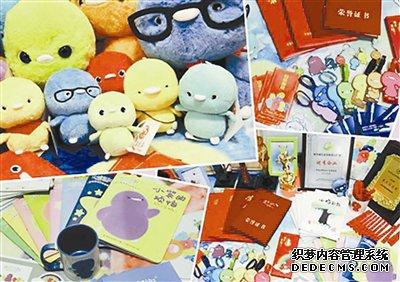 天雷动漫:用中国水墨动画赢得国际市场