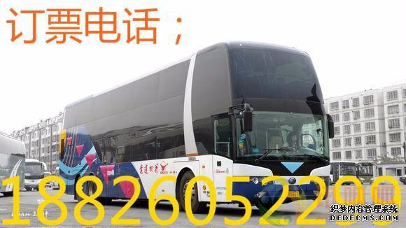 广州到焦作的直达汽车客车/六六六