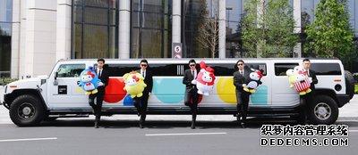 五只麦当劳全球限量超大版Hello Kitty泡泡世界玩具乘坐主题悍马专车,萌翻天!