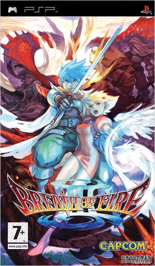 BreathOfFire龙之战士:男孩Ryu开展了冒险旅途