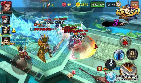 3D三国手游《战龙之刃》全新定义国战玩法