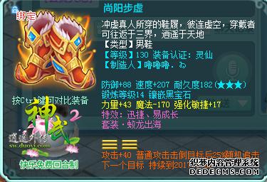 神武之战冠军联赛画龙点睛A队专访:我要拿冠军!