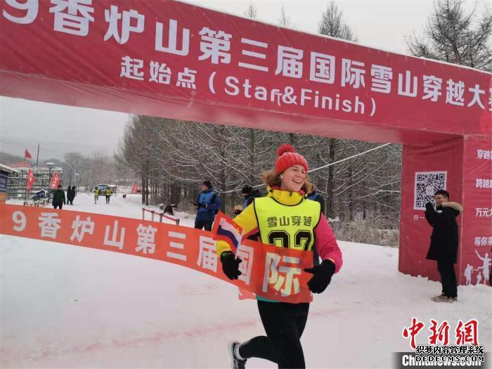 32个国家和地区选手集聚黑龙江挑战雪山穿越大赛