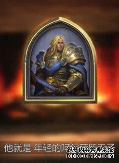 炉石传说冰封王座的骑士冒险模式皮肤奖励一览