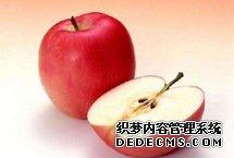 10大廉价长寿食物 竟然每天都在吃每日吃一个苹果可以大幅降低患老年痴呆症的风险。苹果含有的栎精不仅具有消炎作用,还能阻止癌细胞发展。苹果同时富含维生素和矿物质,能够提高人体免疫力,改善心血管功能。【详细】卫生健康|健康图集