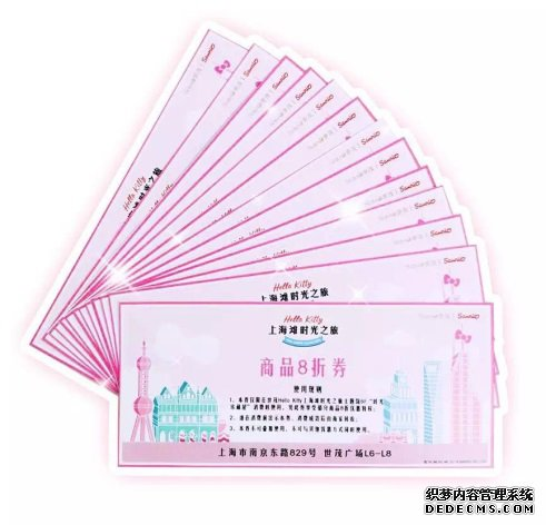 """上海世茂Hello Kitty主题馆暑期联""""萌""""总动员,承包你的夏日快乐!"""