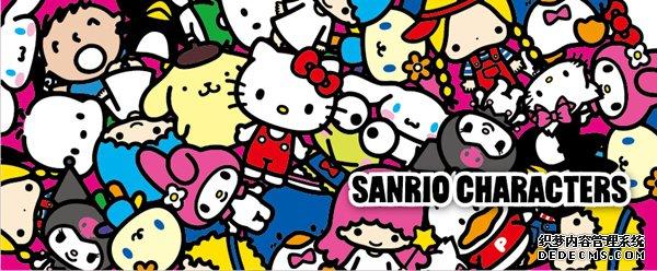 Hello Kitty母公司收欧盟4800万元罚单:违反竞争法!