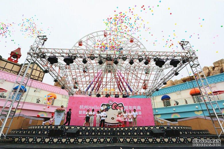 杭州Hello Kitty乐园两周年庆典 美食节、夜公园今夏登场