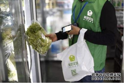 号称万亿级的生鲜市场,为什么没有一家能盈利?